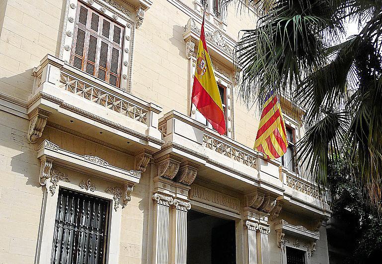 PALMA - IMAGEN DEL BANCO DE ESPAÑA EN EL SOLAR DEL ANTIGUO CONVENTO DE LA MISERICORDIA.
