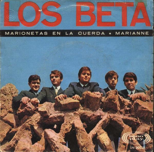 PALMA - PORTADA DE UNO DE LOS DISCOS DEL GRUPO MUSICAL LOS BETA.