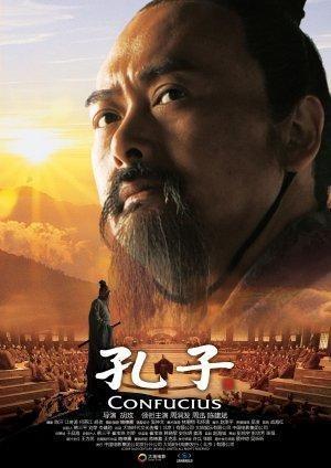 Ver detalle de la película