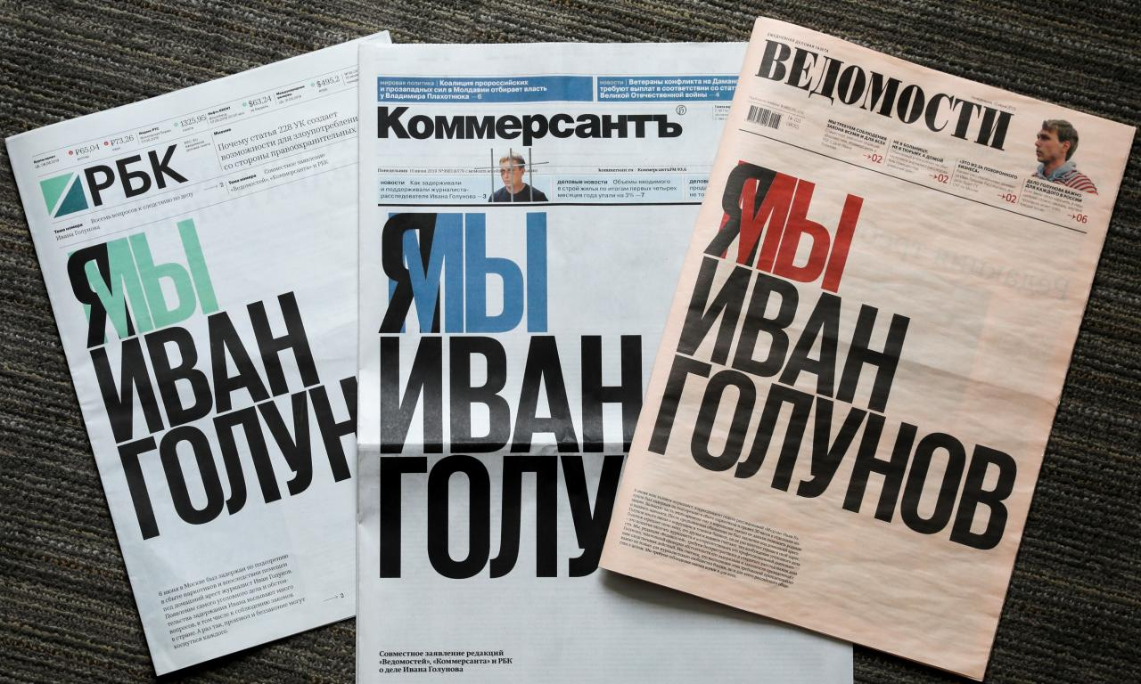 Russia's leading newspapers' front pages in support of detained journalist Golunov are pictured in Moscow