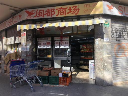 Este supermercado de Pere Garau ha notado un descenso de ventas.