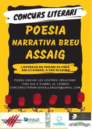 Cartel del concurso literario convocado por Joves de Mallorca per la Llengua.