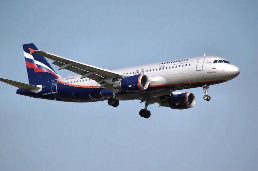 Imagen de un avión de Aeroflot.