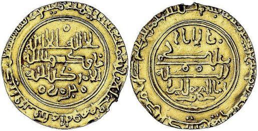Entre los lotes se encontraban dos monedas mallorquinas «únicas y de gran valor».