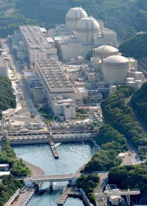 La central nuclear de Fukushima, en Japón.