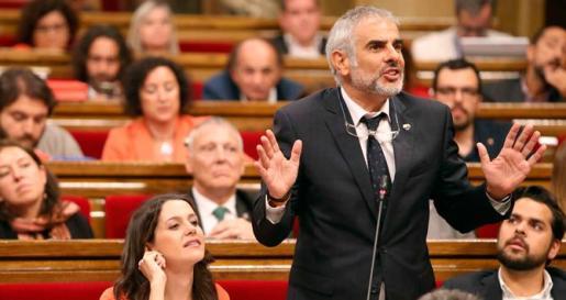 El presidente del grupo de Ciudadanos en el Parlament, Carlos Carrizosa, se encuentra hospitalizado.