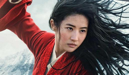 Fotograma a la película de Mulan.