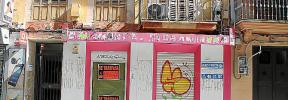 La pandemia arrasa el comercio en Palma