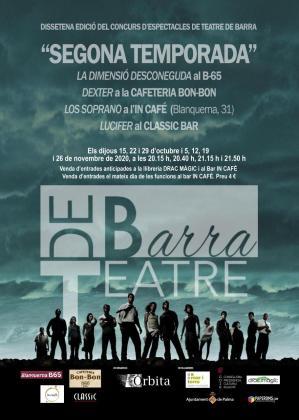 Teatre de Barra celebrará su 17ª edición.