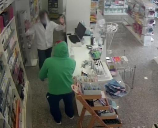 Imagen de una cámara de seguridad de uno de los asaltos.