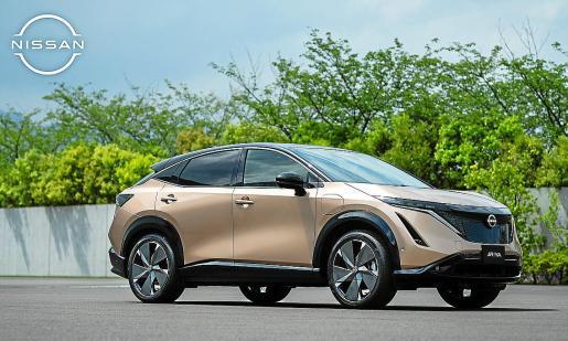 El Ariya se convertirá en el primer SUV eléctrico de Nissan.