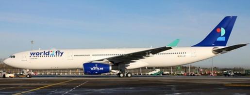El Airbus 330-300 fue operado hasta noviembre por Air Europa y acaba de ser pintado en Dublín con el nuevo logotipo.