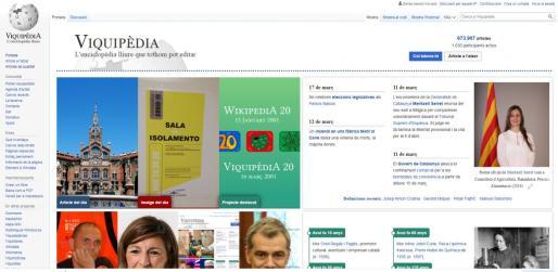 Portada de Viquipèdia, la enciclopedia que todo el mundo puede editar.