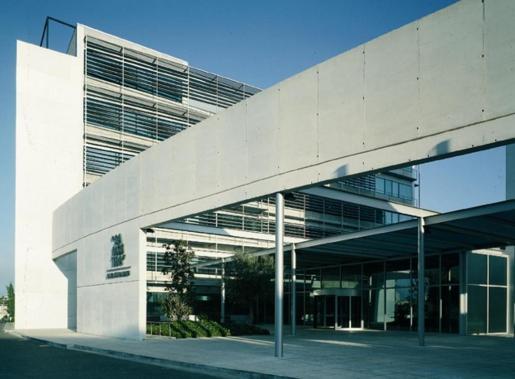 Sede central de Sa Nostra, en el polígono de Son Fuster.