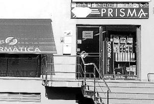 Tienda de material de oficina Prisma en Ciutadella