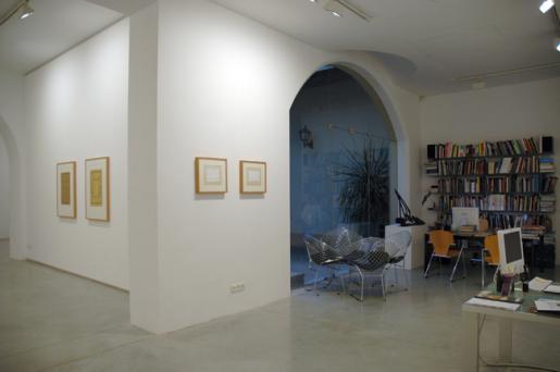La galería abrió sus puertas en los años 80.
