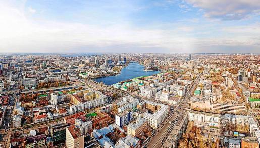 Ekaterimburgo, principalmente industrial, es la cuarta ciudad más importante de Rusia.