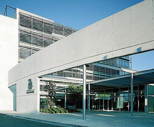 La sede de Sa Nostra-BMN en el polígono de Son Fuster.