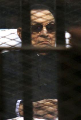 Hosni Mubarak, dentro de una celda en El Cairo.
