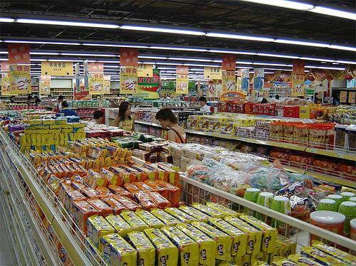 Los productos de la 'cesta de la compra', en Supermercado Las Gaviotas.