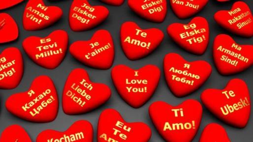 Hay muchas formas de decir te amo.