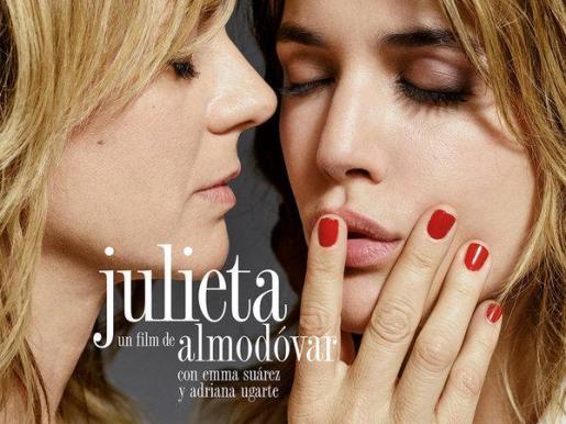 Póster de Julieta, la próxima película de Pedro Almodóvar.