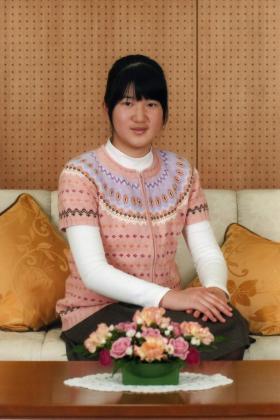 La princesa Aiko de Japón.