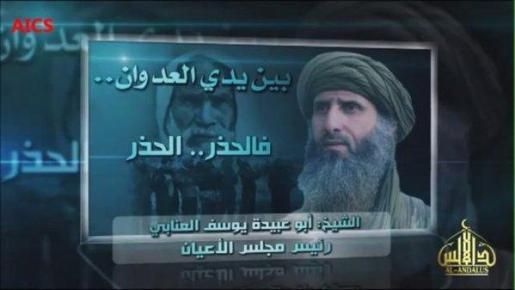 AQMI incluye en su vídeo el discurso de un dirigente del grupo terrorista llamado Abu Obeida Youcef Annabi. Sus palabras se escuchan mientras se aprecia una foto suya y el logotipo de 'Al Andalus'.
