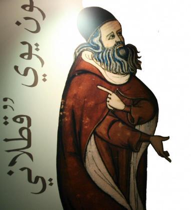 """Ilustración basada en la figura de Ramon Llull en la exposición """"Raimundus, christianus arabicus"""", inaugurada en Barcelona con motivo de los 700 años de la estancia del filósofo medieval en la ciudad argelina de Bejaya."""