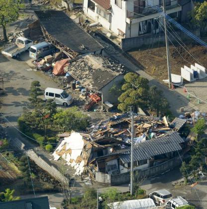 Imagen de los destrozos que ha causado el seísmo.