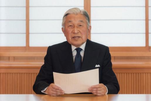 El emperador Akihito, durante su discurso.