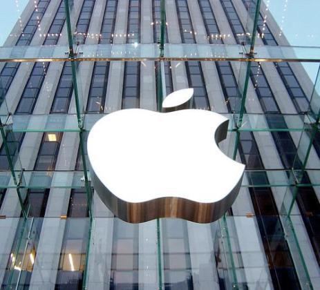 Fachada de la sede del gigante tecnológico Apple en Estados Unidos.