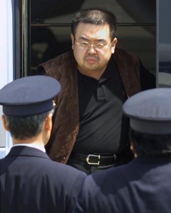 Imagen de archivo de Kim Jong-nam.