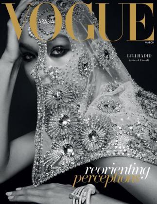 Gigi Hadid ha sido la elegida para protagonizar la portada del primer número de la nueva edición de Vogue Arabia y lo hace en una sensual imagen en blanco y negro en la que aparece con un velo ricamente bordado.