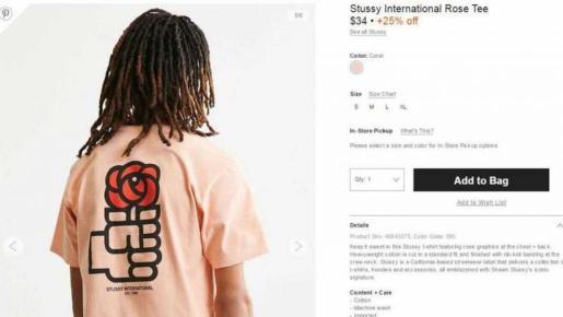 La camiseta con el logo socialista, cuando estaba disponible en la web.