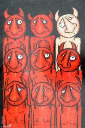 Detalle de una de las obras recientes de Juan Llompart.