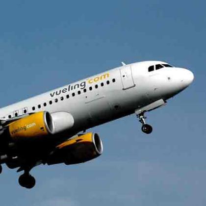 Vueling es una de las más destacadas compañías low cost.