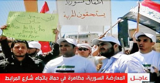 Captura de televisión tomada del canal Al Arabiya, donde se ve a un grupo de opositores sirios.