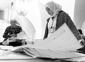 Casi el 94 por ciento de los iraquíes inscritos en el extranjero votaron en las elecciones que se organizaron en 14 países