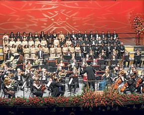 orquestra simfonica de balears.