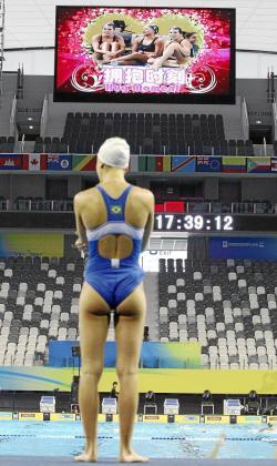 Una integrante del equipo brasileño de natación sincronizada, ayer en Shanghai.