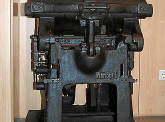 Cómo imprimíamos en 1893