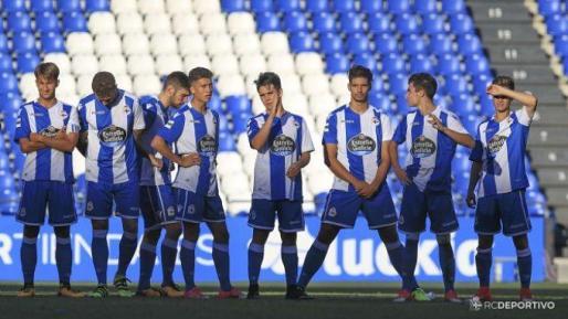 Imagen de una previa de partido de esta temporada del Fabril, filial del Deportivo de la Coruña.