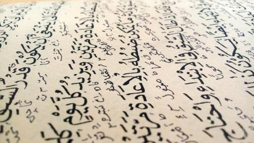 Comienza el Ramadán para 30.000 musulmanes.