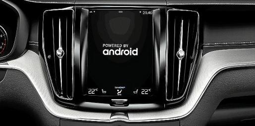 La asociación mejorará la forma de interactuar con el automóvil.