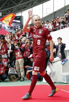 Andrés Iniesta, durante su presentación como jugador del Vissel Kobe japonés.