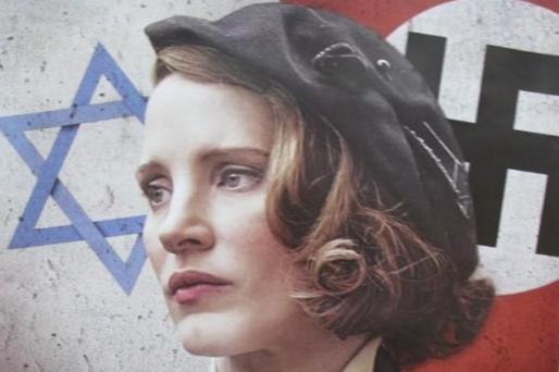 El ciclo 'El mundo judío y el cine' programa tres películas.