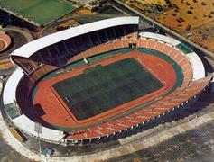 Imagen aérea del Ono Estadi.