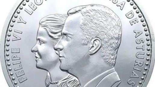 Detalle de la moneda de la princesa Leonor, con el Rey en primer plano.