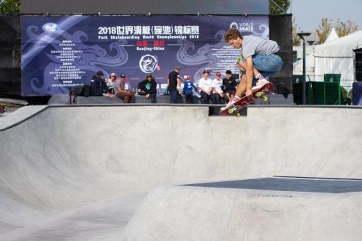 El mallorquín realizó una destacada actuación en los Skateboarding World Championships de Nanjing (China).